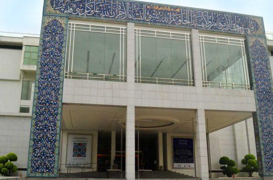 Museo delle arti islamiche della Malesia