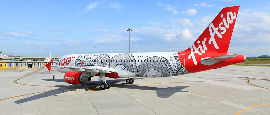 Air Asia LCCT Kuala Lumpur