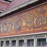 Museo Nazionale della Malesia