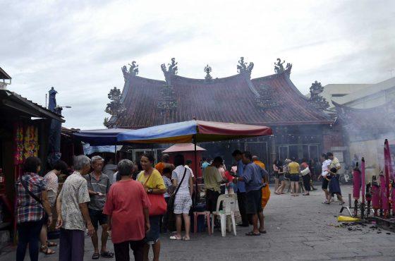 Kuan Yin Teng