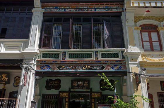 Museo della sede di Sun Yat Sen a Penang
