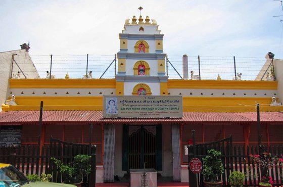 Sri Poyyatha Vinayagar Moorthi