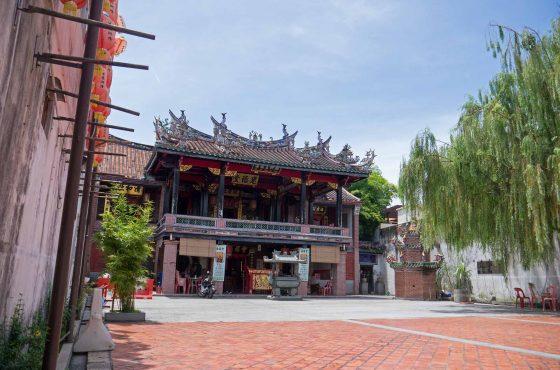 Hock Teik Cheng Sin