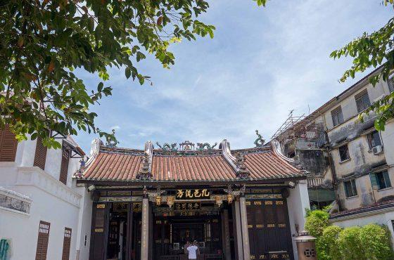 Hang Jiang Teochew