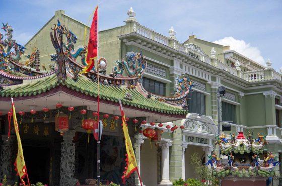 Lum Yeong Tong Yap Kongsi