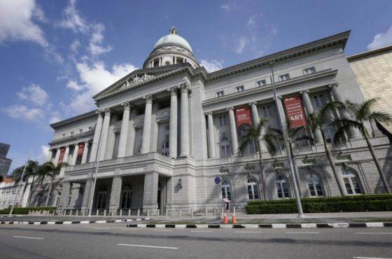 Galleria nazionale di Singapore